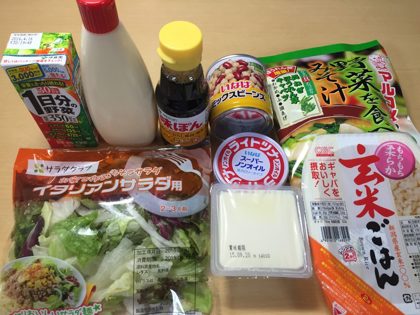 心に働くレシピ─9 心が疲れ切って何もできないときの「ツナサラダ定食」