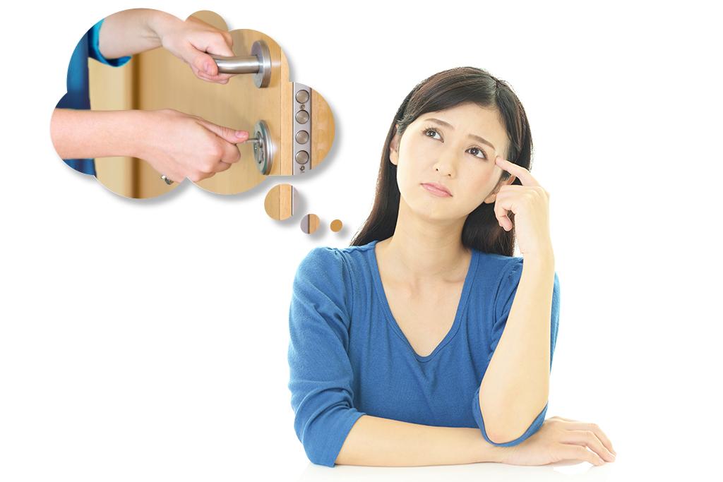 心の病気の症状別自己診断(セルフチェック) 強迫性障害