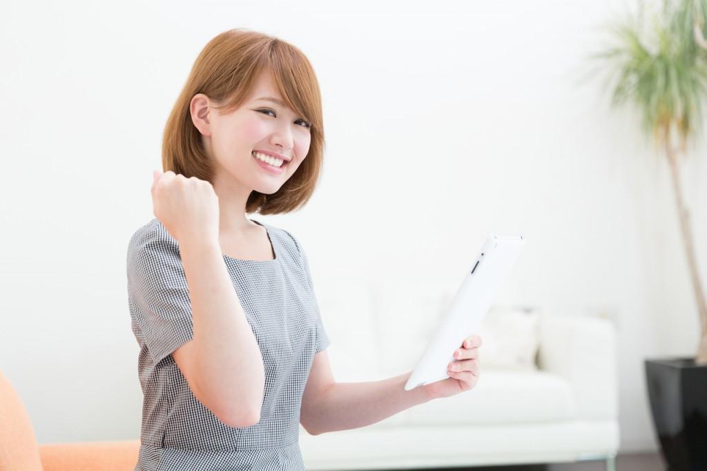 治療情報&ネット検索術 困っている人のための検索ガイド─1